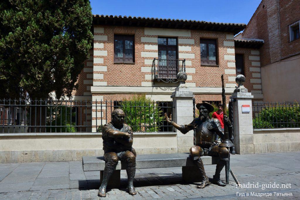 Дом-музей Сервантеса