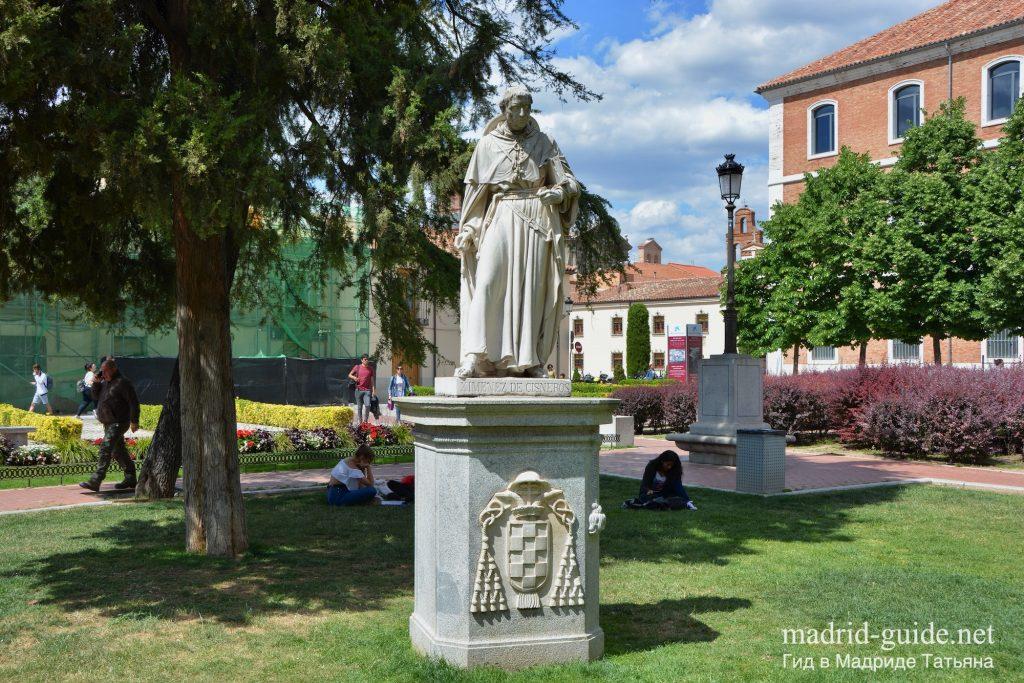 Экскурсия в Алькала-де-Энарес - Университет Комплутенсе