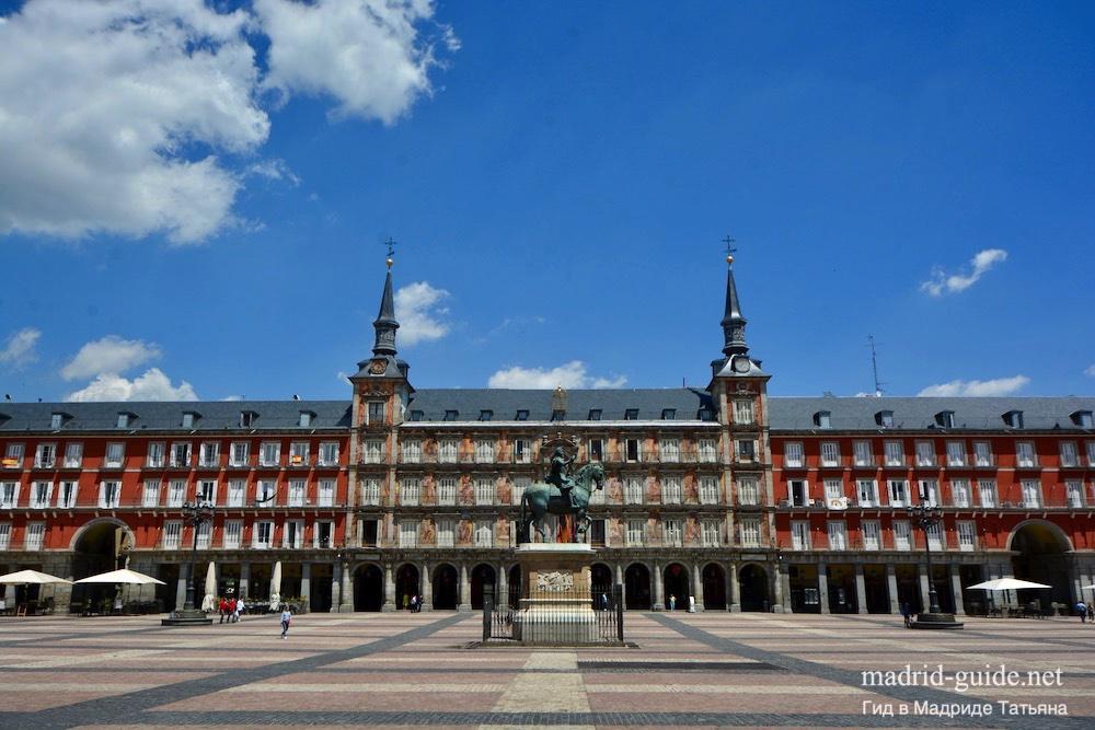 Экскурсии в Мадриде - Пешеходная по старому Мадриду