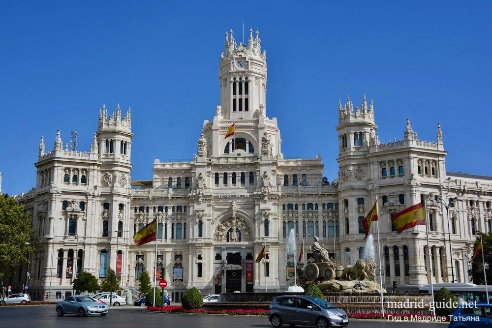Обзорная экскурсия по Мадриду на автомобиле