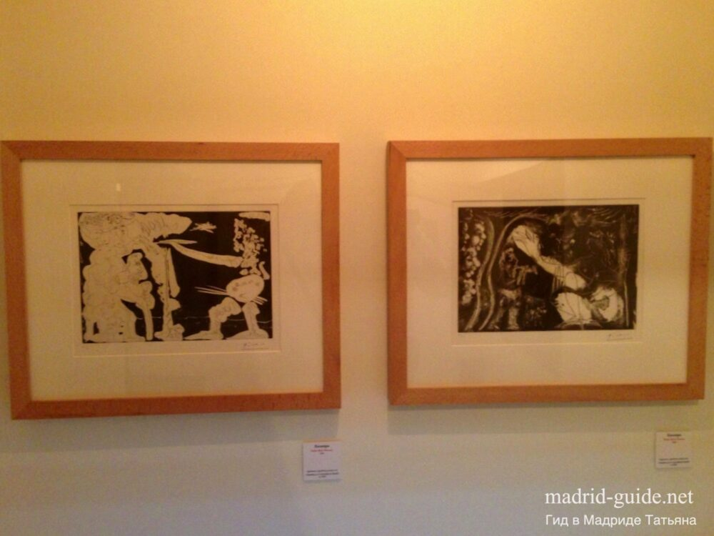 Музей Пикассо в Буитраго-дель-Лосоя