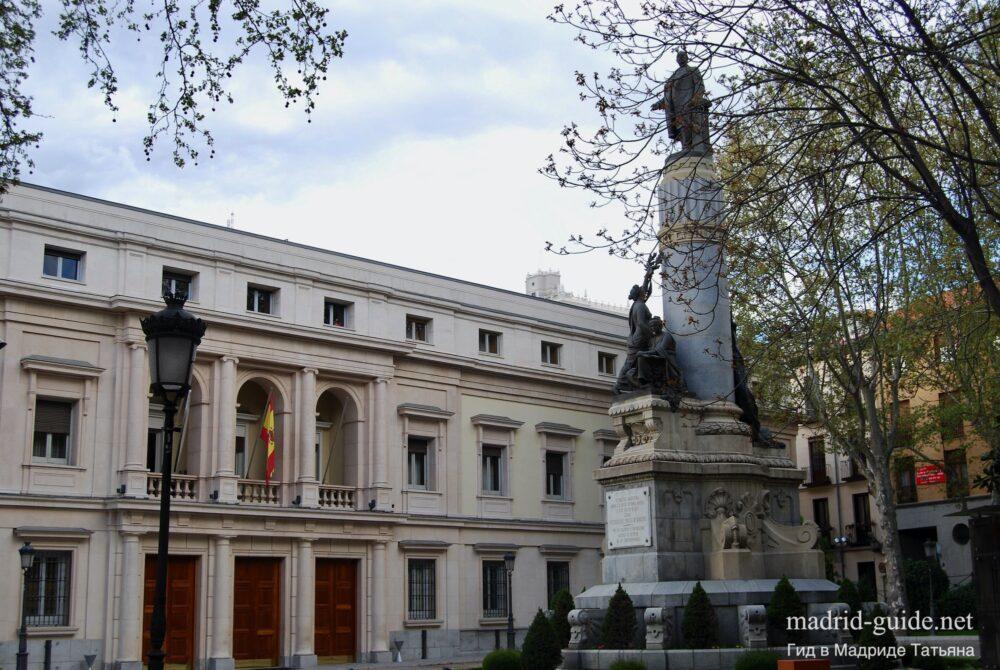 Дворец Сената (Palacio del Senado) в Мадриде