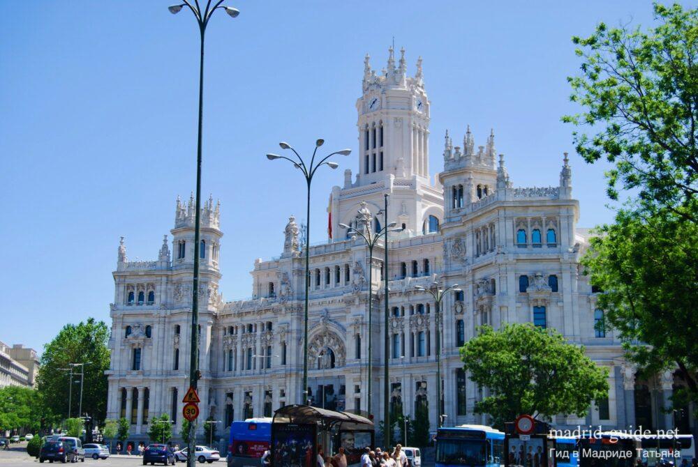 Дворец Связи в Мадриде