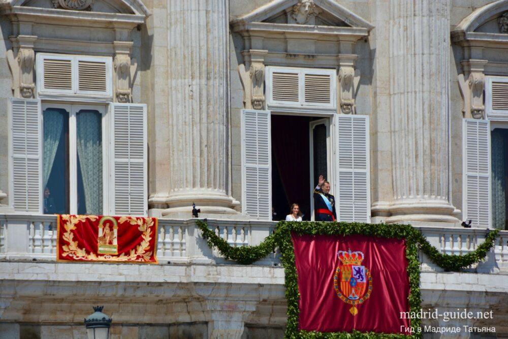 Инаугурация Филиппа VI