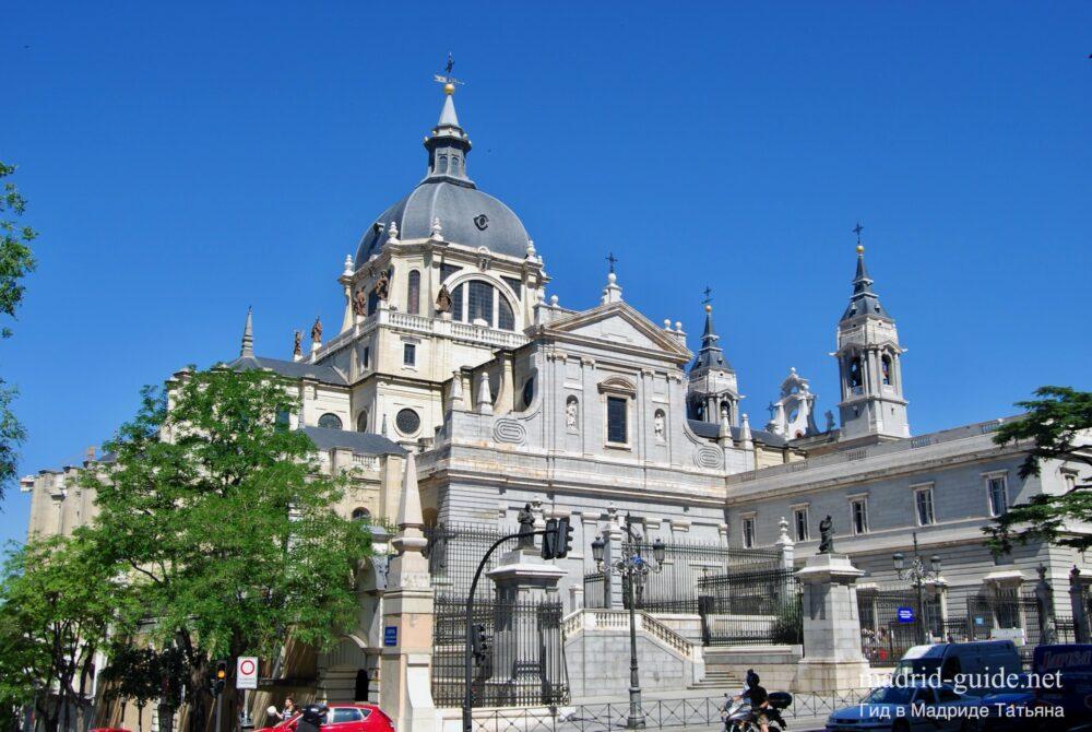 Кафедральный собор Мадрида
