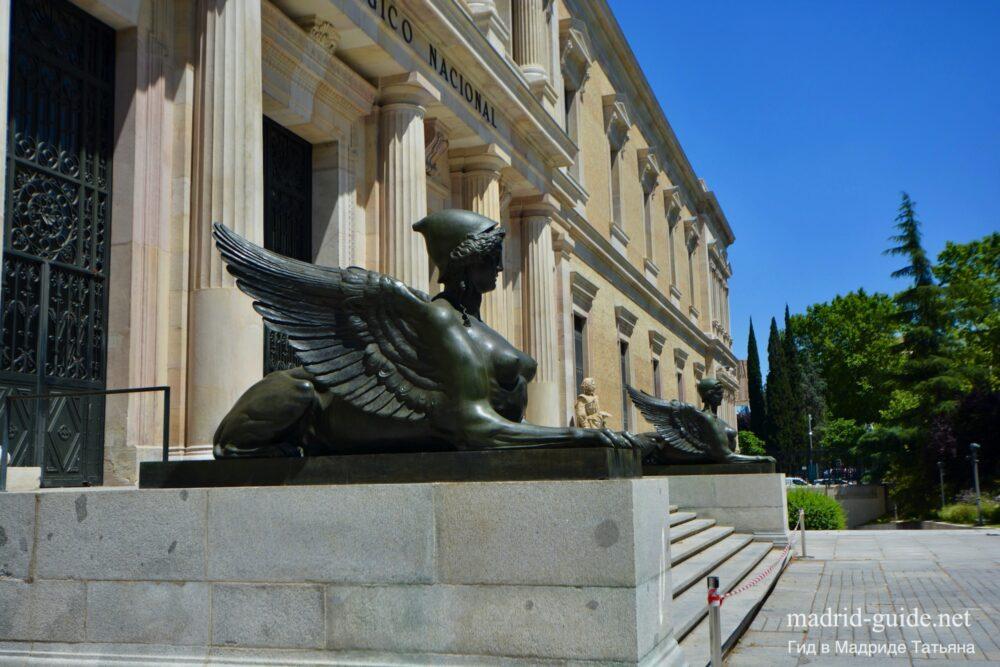 Археологический музей в Мадриде