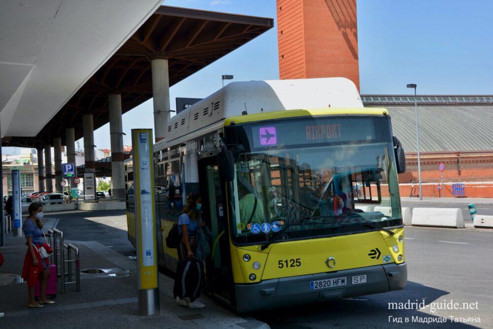 В Мадрид самостоятельно - автобус до аэропорта Барахас