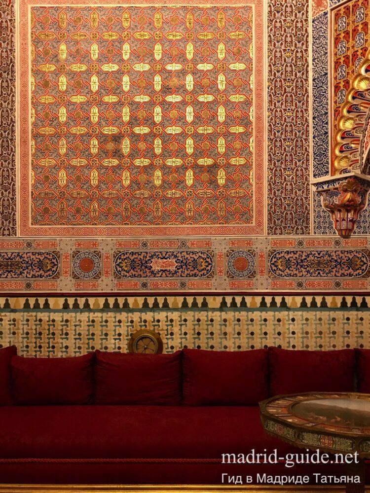 Арабский зал