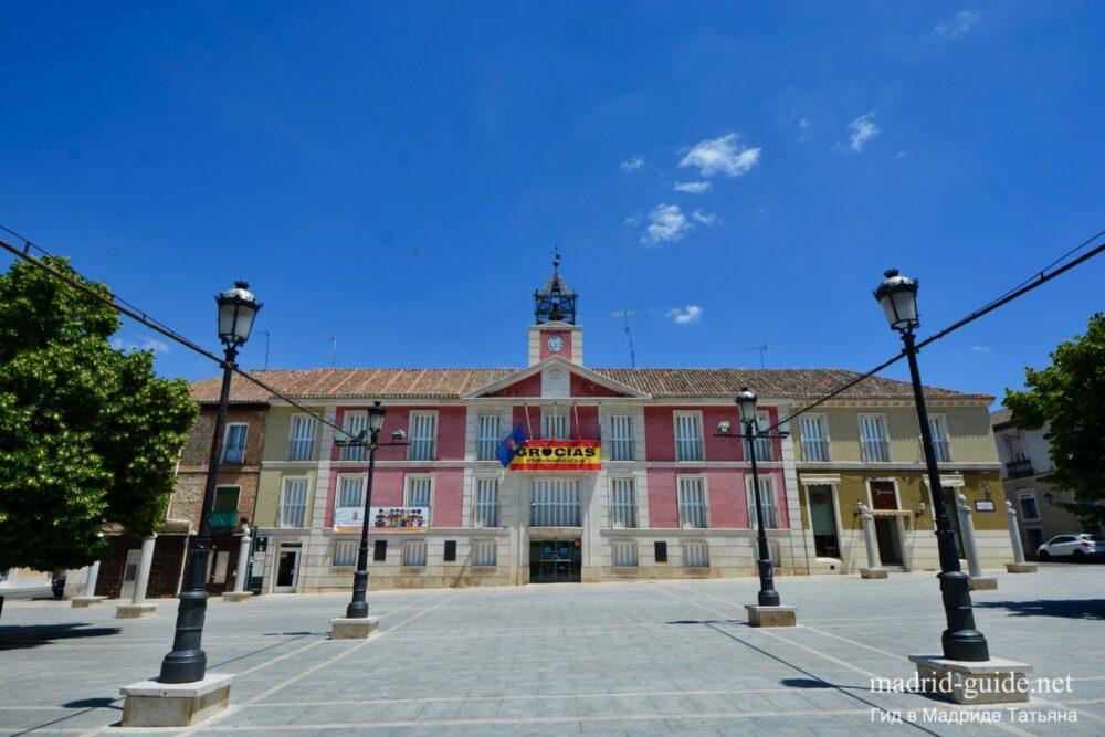 Здание мэрии Аранхуэса