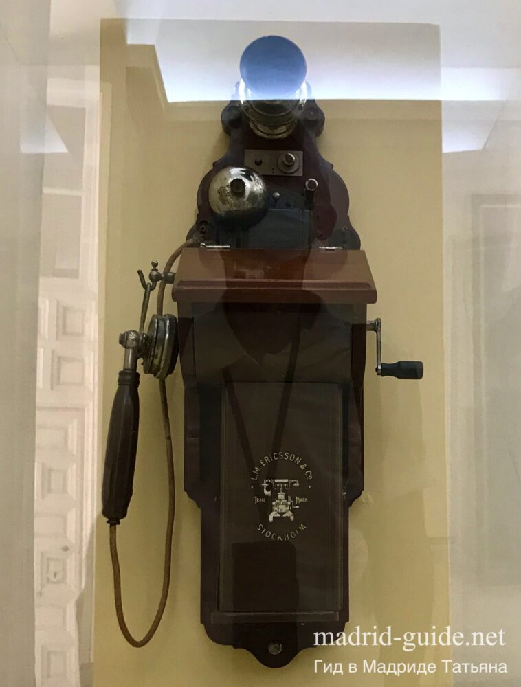 Музей Королевской одежды и аксессуаров