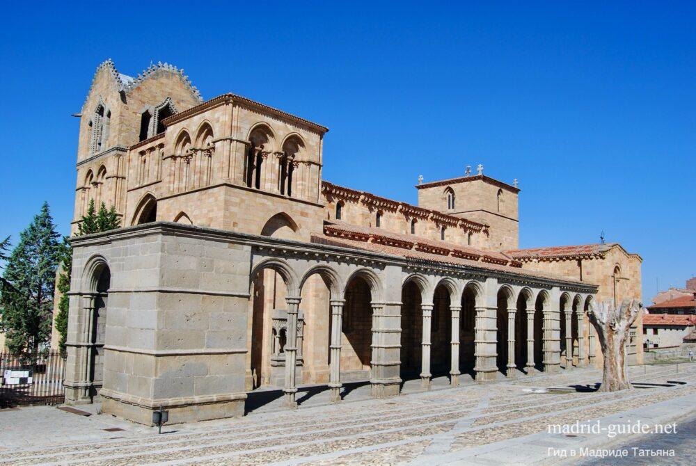 Базилика Сан Висенте