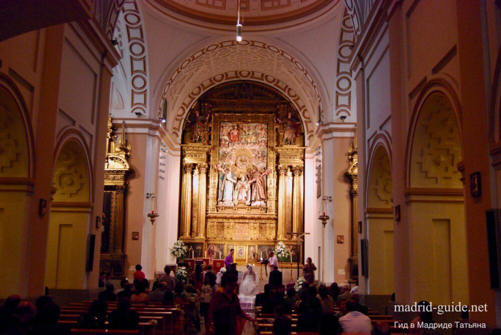 Церковь-монастырь святой Терезы (Iglesia-convento de Santa Teresa)