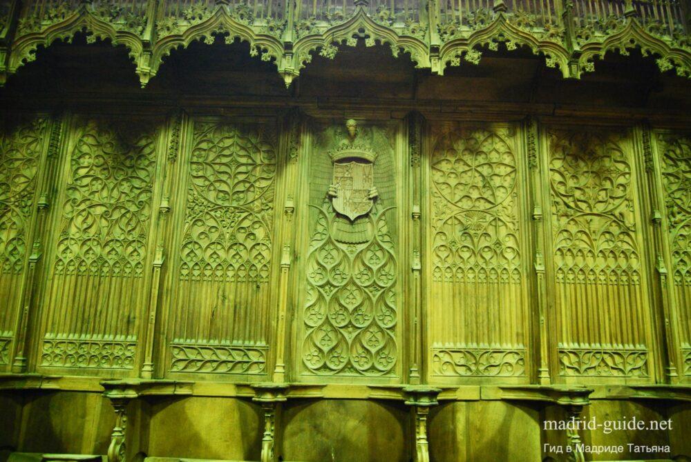 Королевский монастырь святого Фомы (Real Monasterio de Santo Tomas)