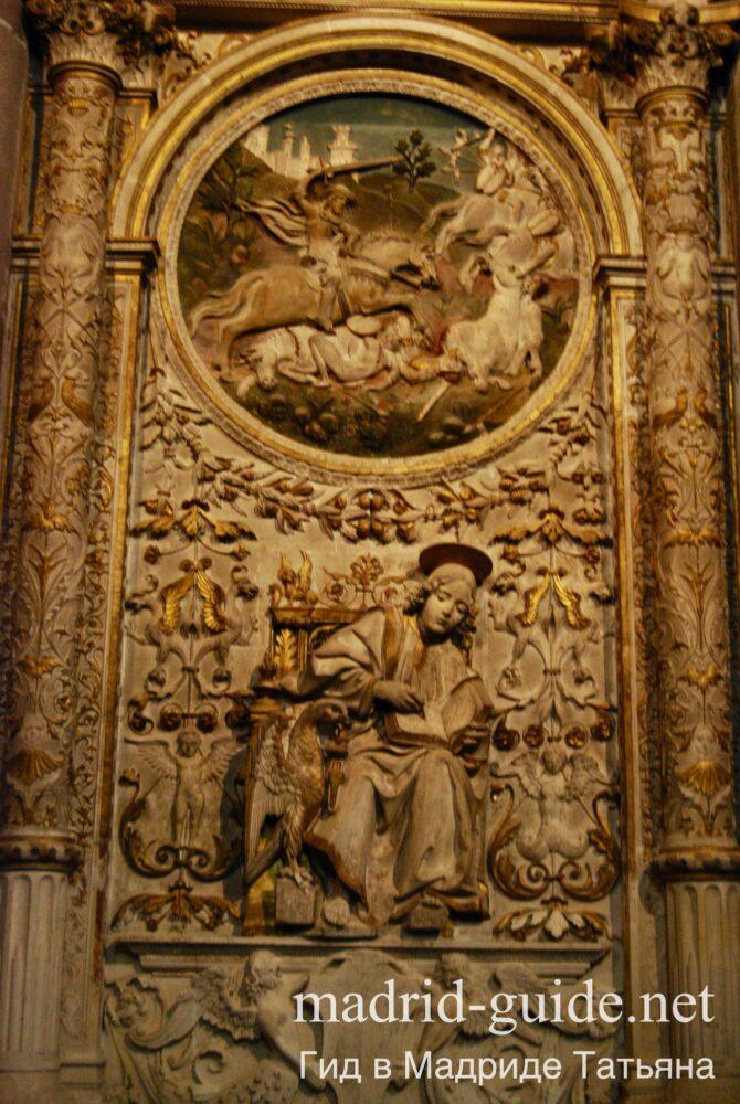 Авильский собор (Catedral de Ávila)
