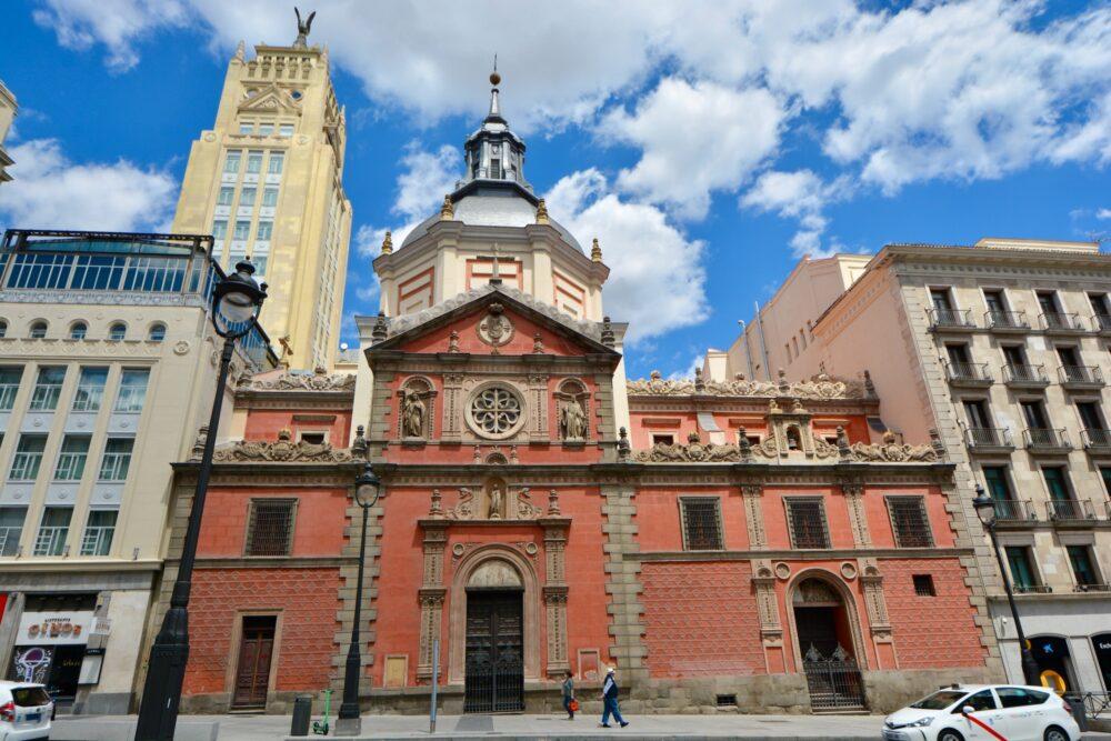 Церкви Мадрида - Лас Калатравас (Iglesia de las Calatravas)