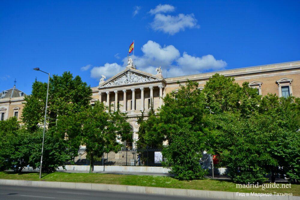 Королевская библиотека в Мадриде