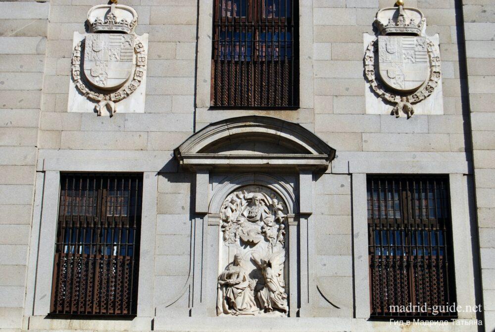 Монастырь Энкарнасьон или Монастырь Воплощения Господня