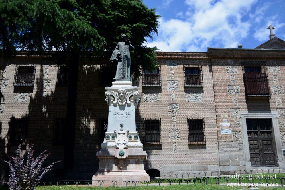 Монастыри Мадрида - Энкарнасьон