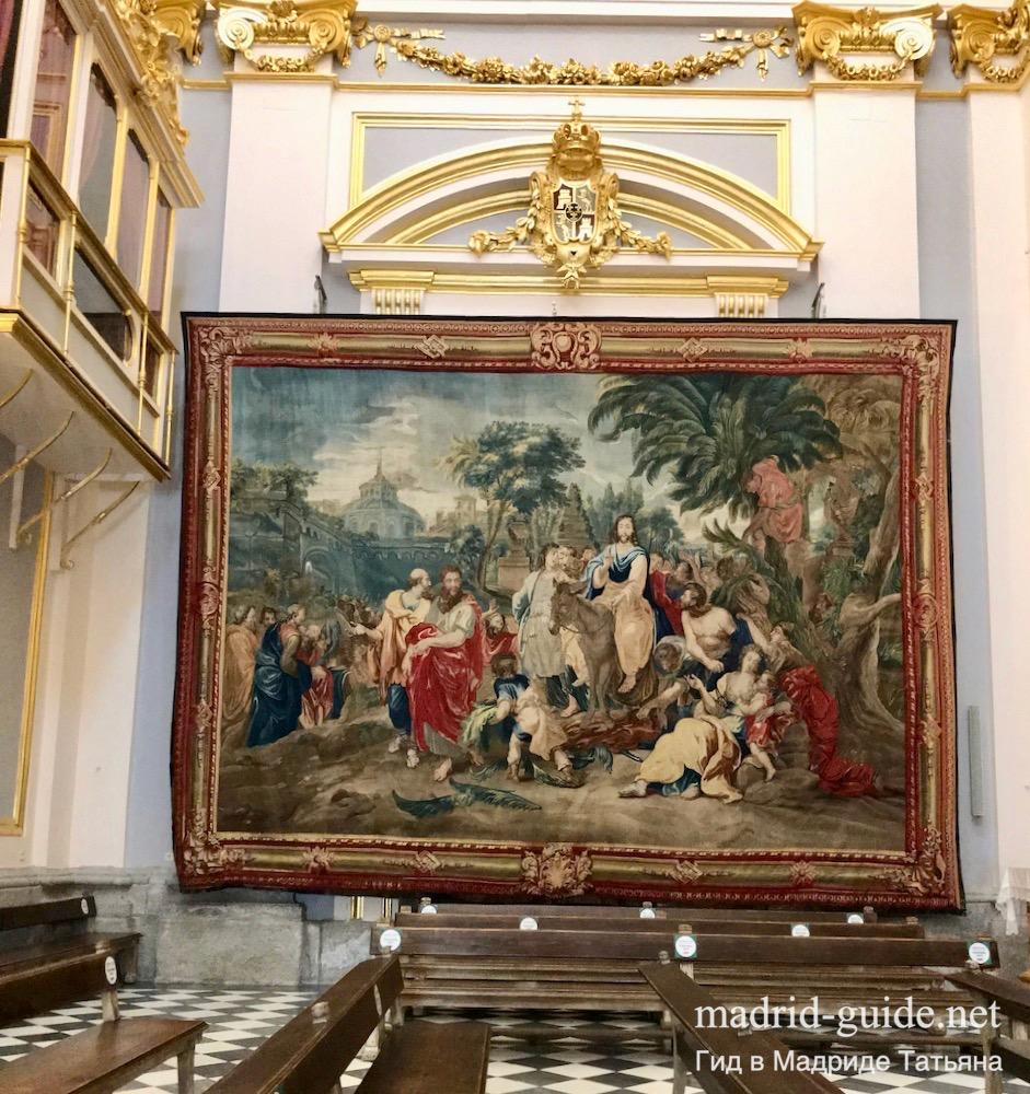 Коллегиальная церковь или Коллегиата в Ла-Гранха