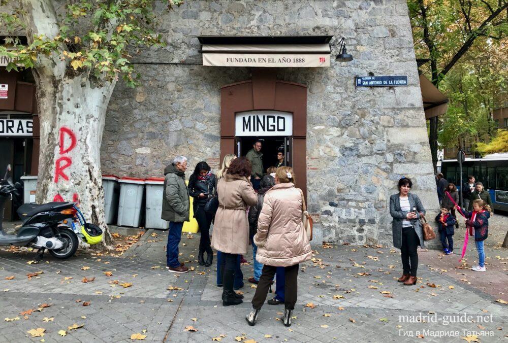 Ресторан Каса Минго (Casa Mingo) в Мадриде