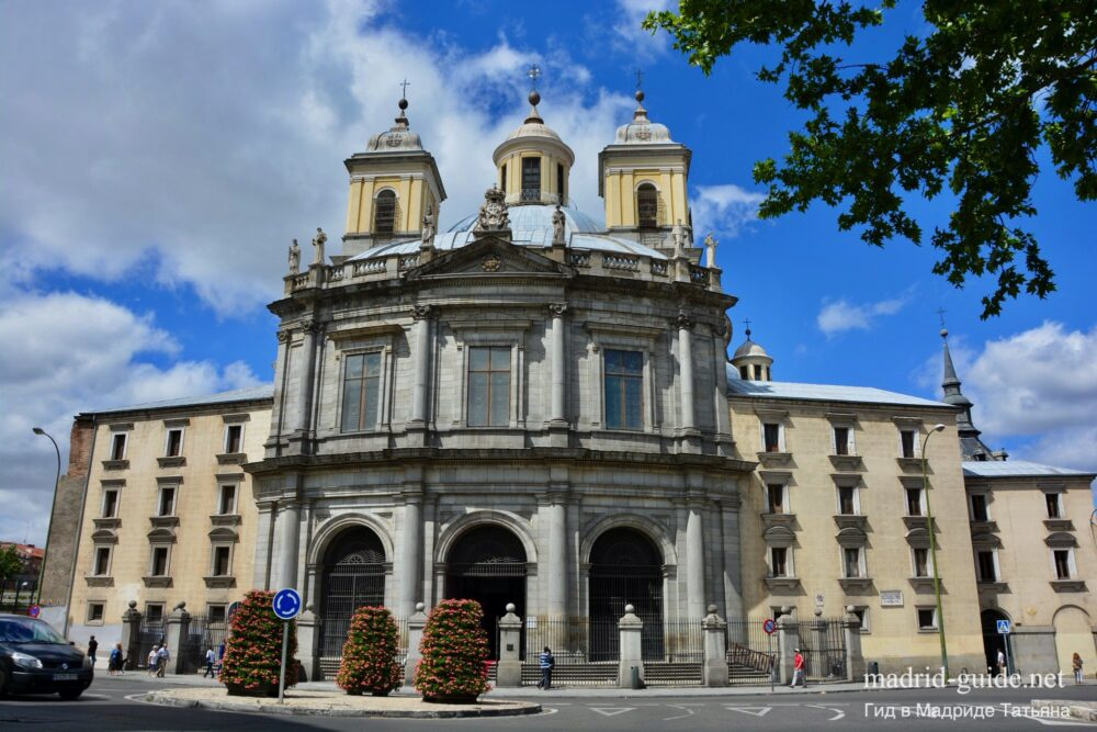 Королевская базилика Сан-Франсиско-эль-Гранде