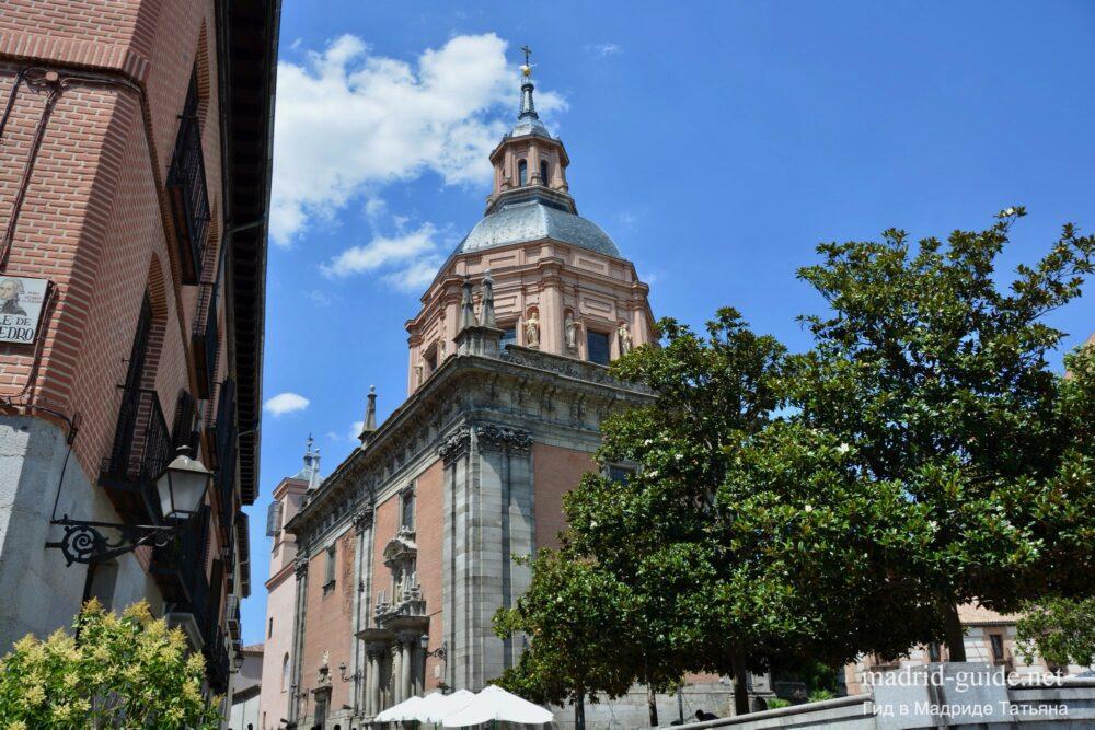 Церковь Сан-Андрес (Parroquia de San Andrés Apostol)
