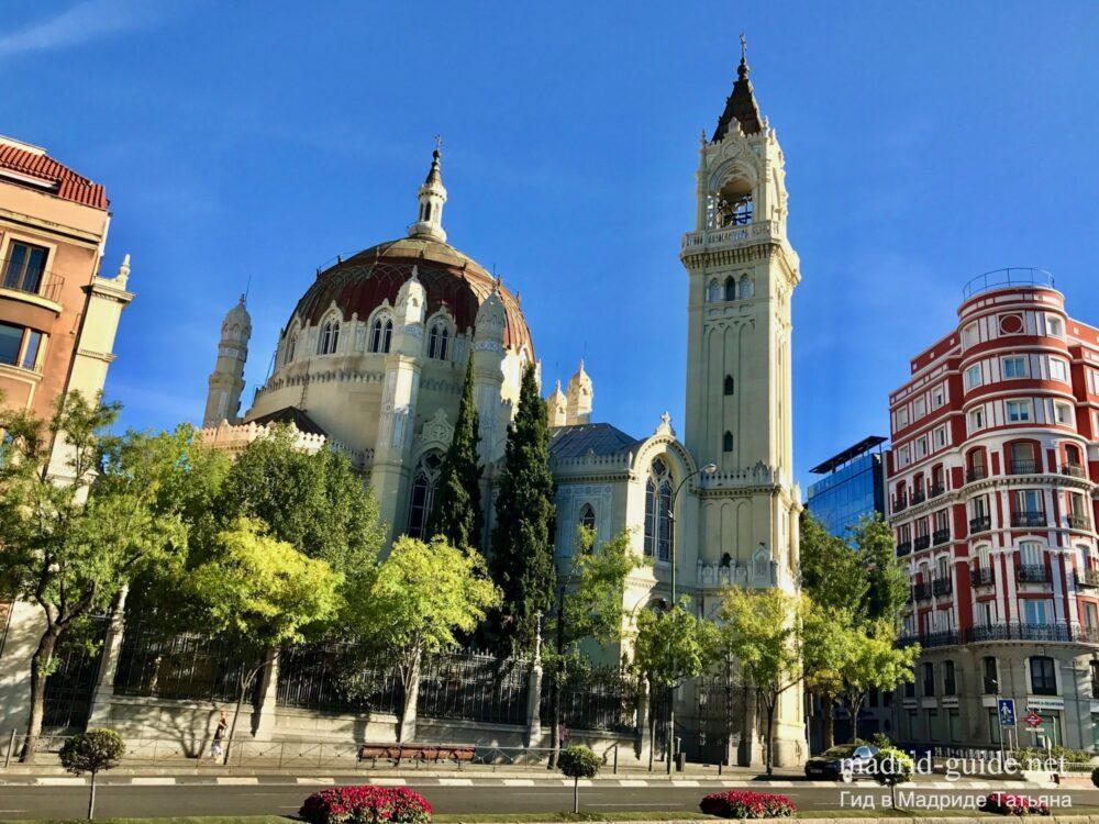 Церковь Святых Мануэля и Бенито