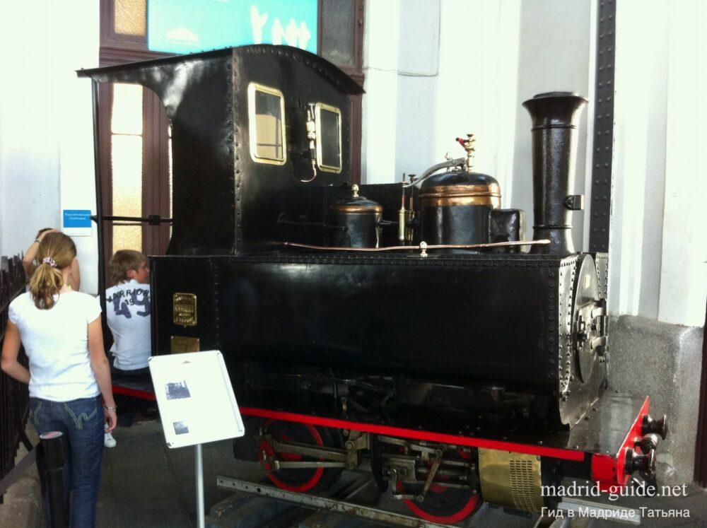 Музей железнодорожного транспорта в Мадриде