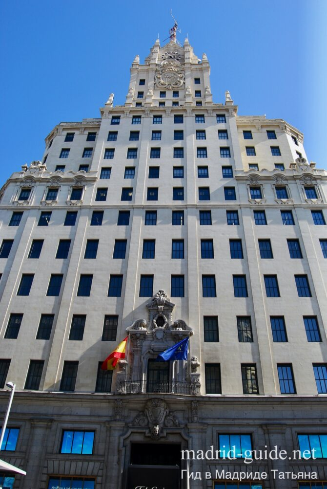 Здание Телефоника