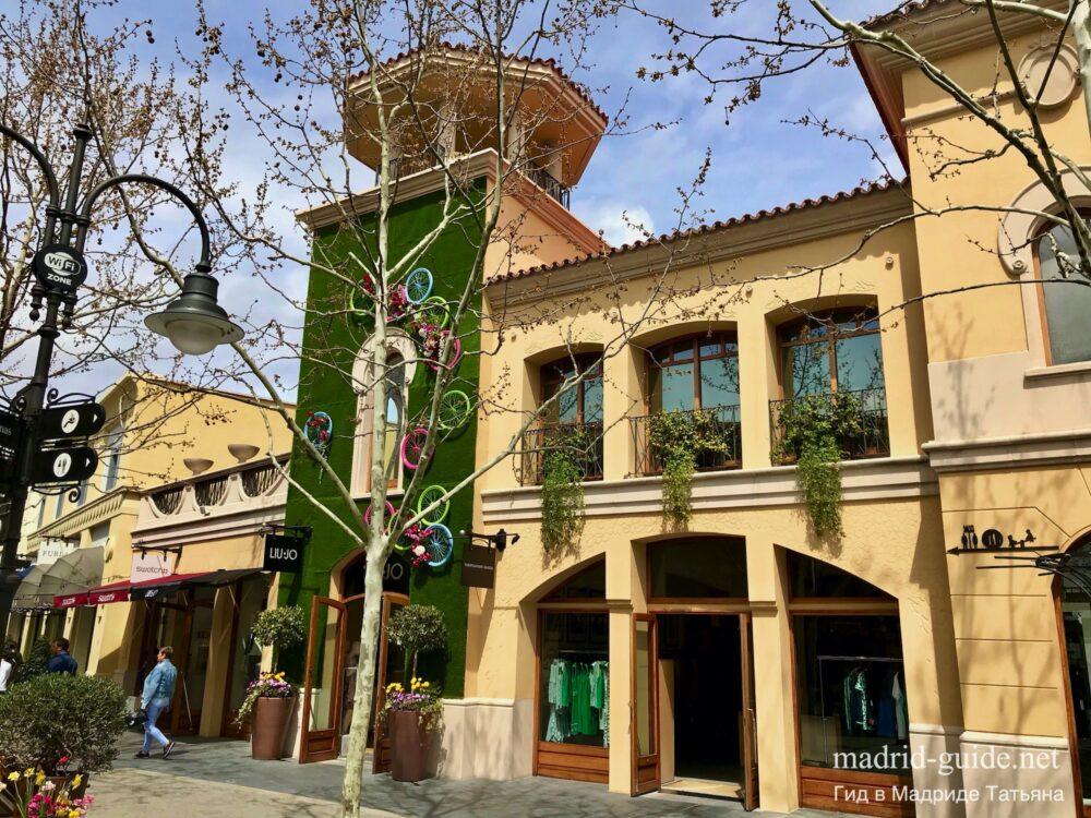 Магазины в Мадриде - аутлет-центр Las Rozas Village
