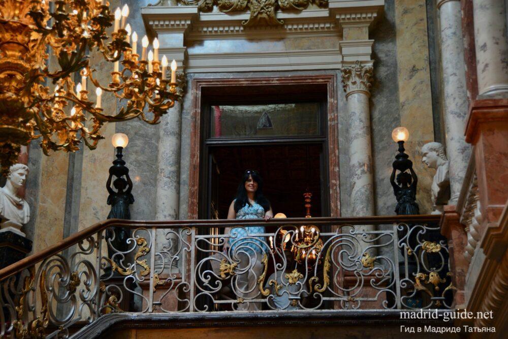 Русский гид в Мадриде Татьяна