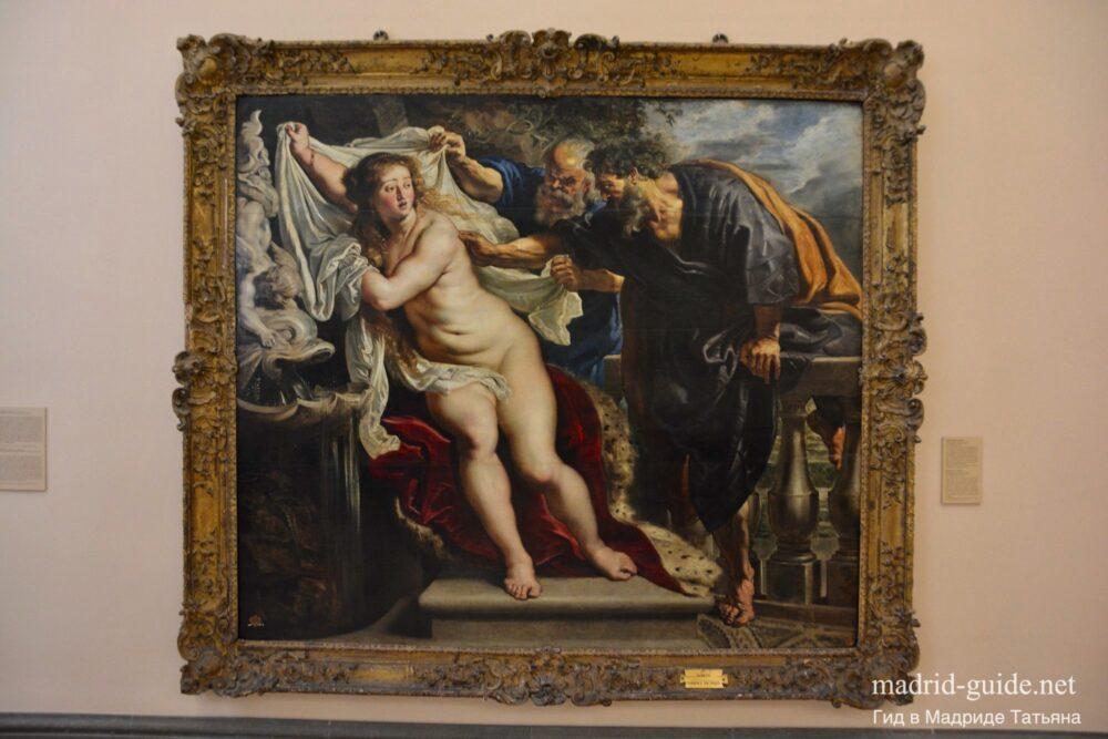 Музеи Мадрида - Королевская академия изящных искусств Сан-Фернандо