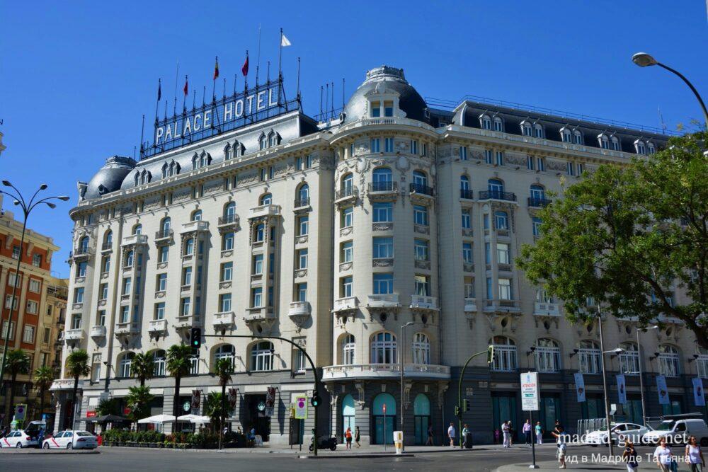 Отель Вестин Палас в Мадриде