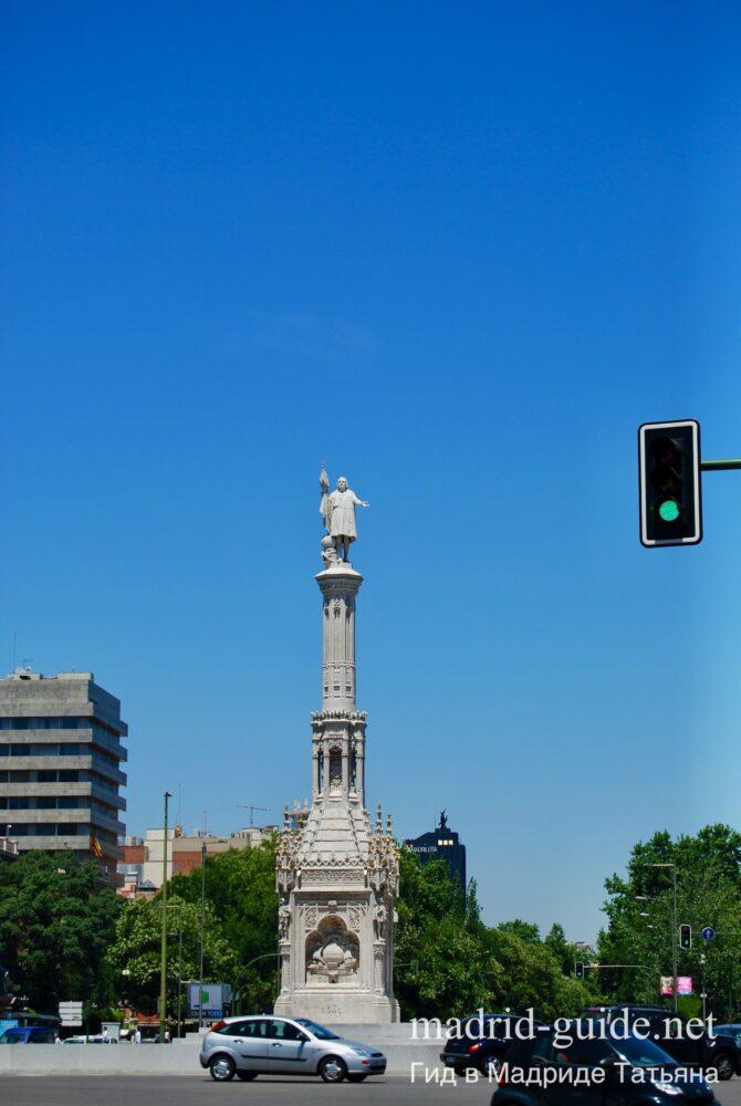 Памятник Колумбу в Мадриде
