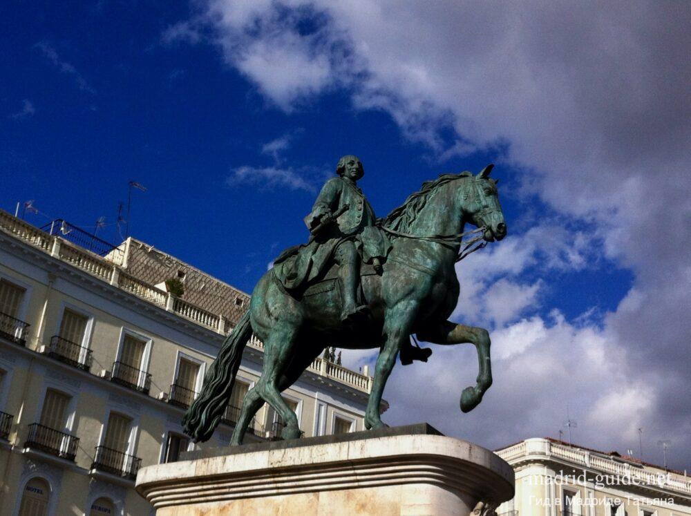 Памятник Карлосу III