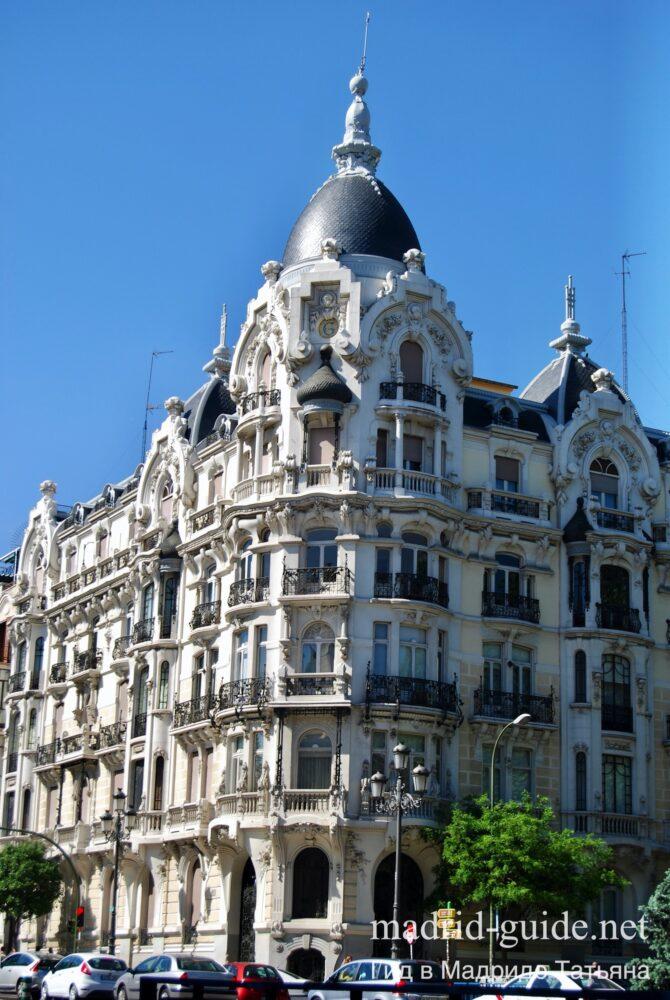 Дом Гальярдо в Мадриде