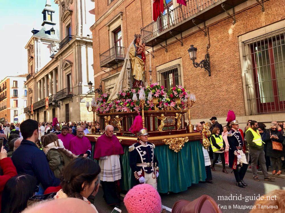 День Святой Богородицы Альмудены
