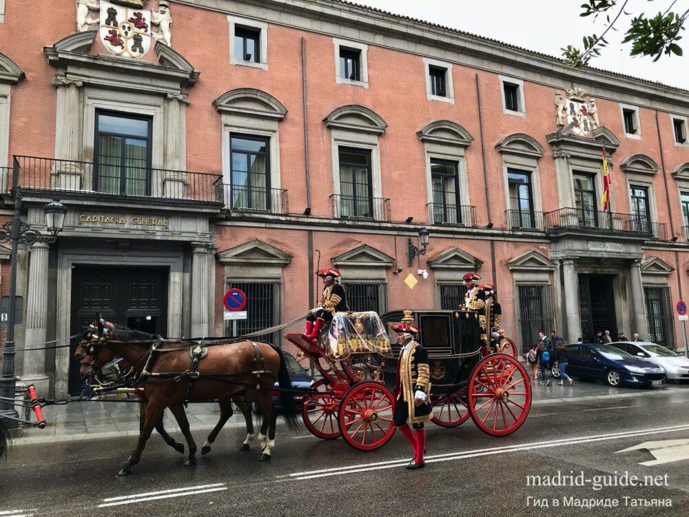 Праздники Мадрида