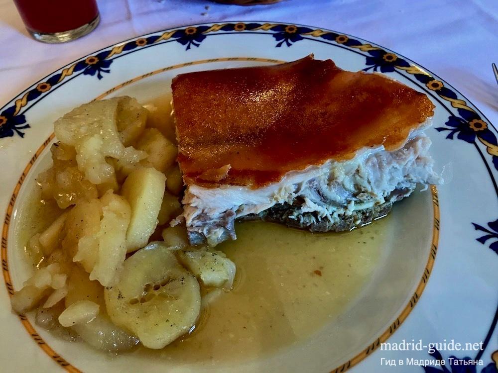 Ресторан Ботин в Мадриде