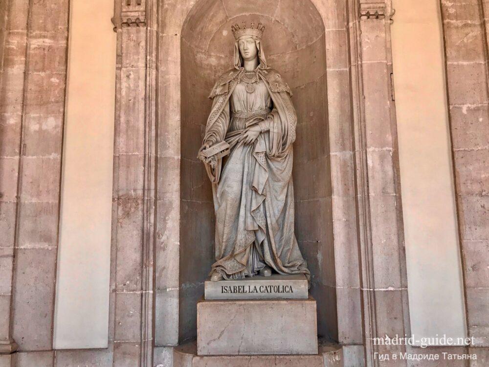 Изабелла Католичка