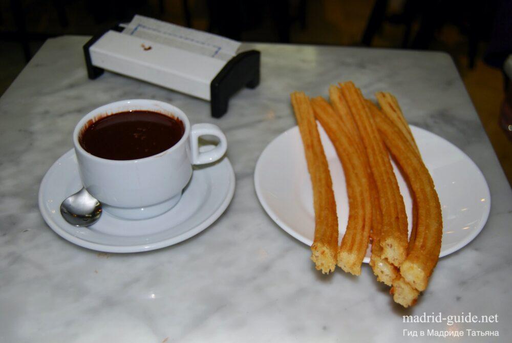 Шоколадница Сан-Хинес (Chocolatería San Ginés) в Мадриде