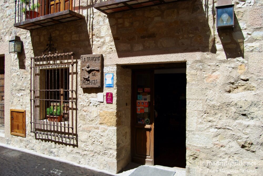 Педраса в Испании