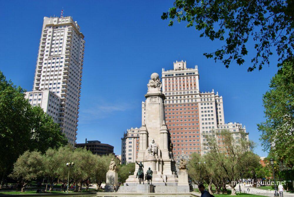 Монумент Сервантесу в Мадриде