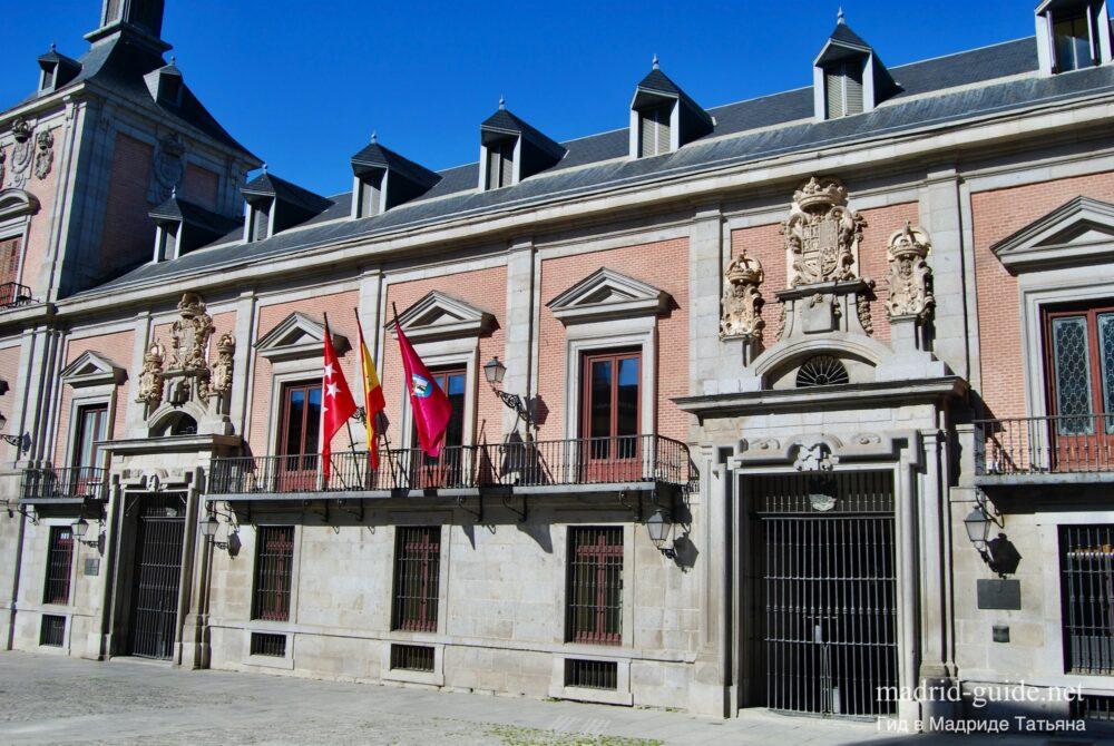 Пешеходная экскурсия по Мадриду - старая мэрия