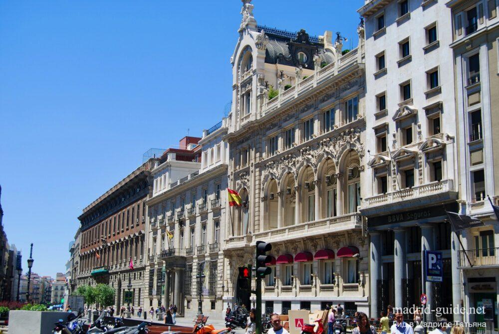 Пешеходная экскурсия по Мадриду - улица Алькала