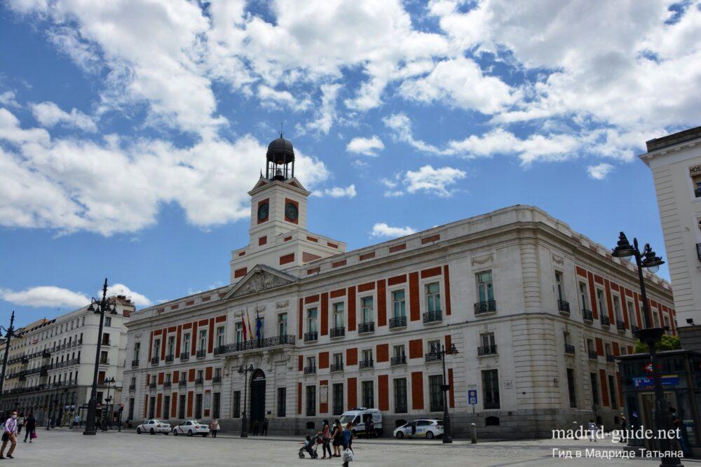 Старый почтамп в Мадриде