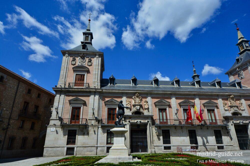 Площадь Города в Мадриде