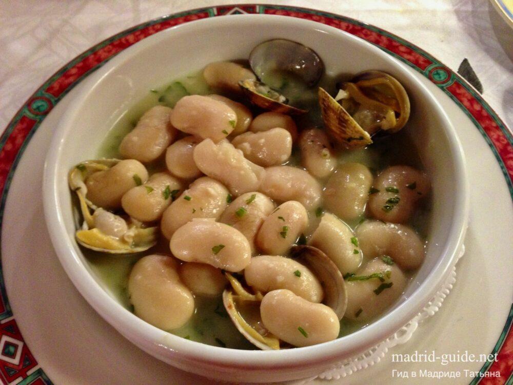 Charolés - лучший ресторан в Эскориале