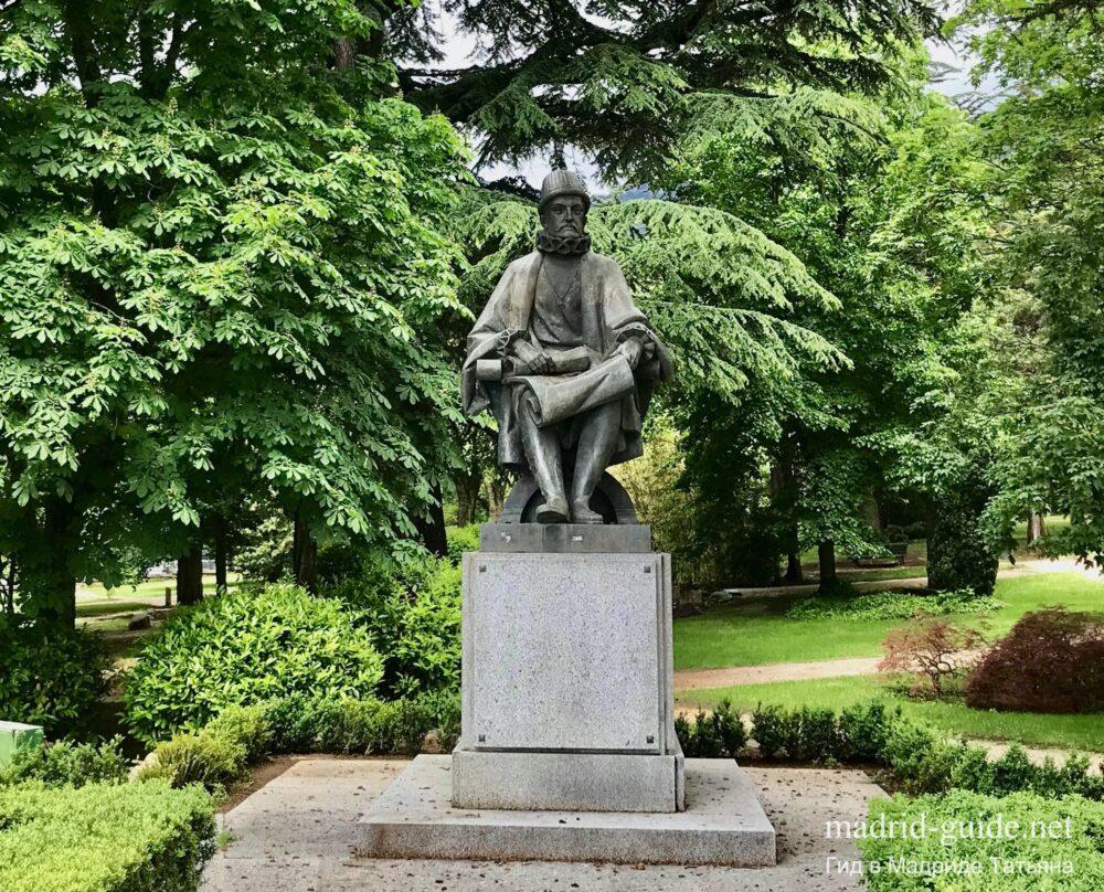 Экскурсия в Эскориал - король Филипп II