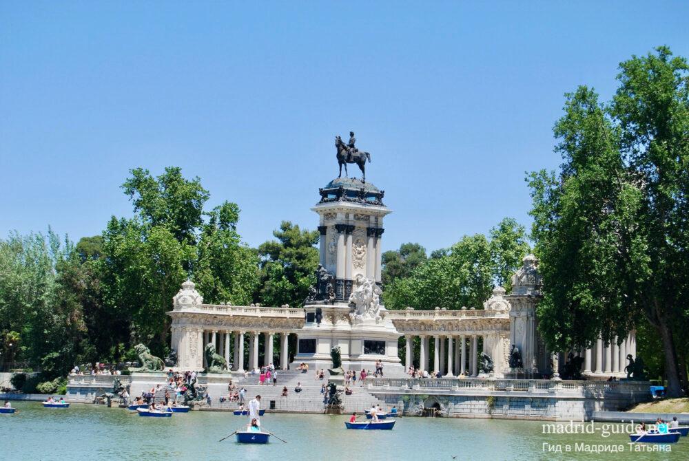 Достопримечательности Мадрида - парк Ретиро